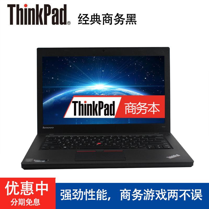 ThinkPad T450 /T460笔记本T470办公T440 T430联想X250 X240电脑S