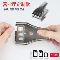 Apple резак для SIM-карты Компания Apple