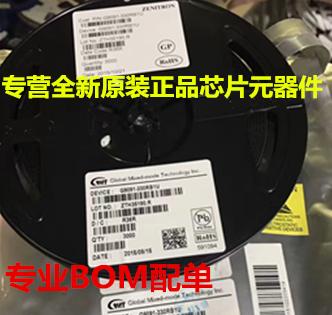 全新原装芯片B32559C3124K289,BSC093N04LS G,BCM5248XA4KFB
