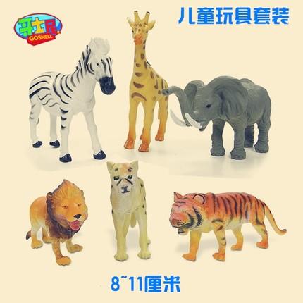 哥士尼动物世界森林塑胶模型玩具