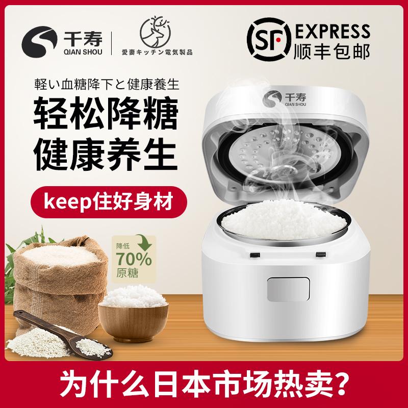 千寿脱糖电饭煲智能家用多功能5L低糖养生降糖蒸米饭米汤分离特价
