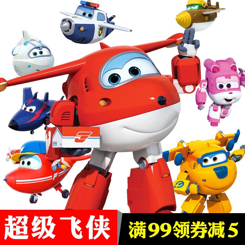 奥迪双钻超级飞侠大变形飞机机器人玩具乐迪多多小爱圆圆朗朗米克 - 封面