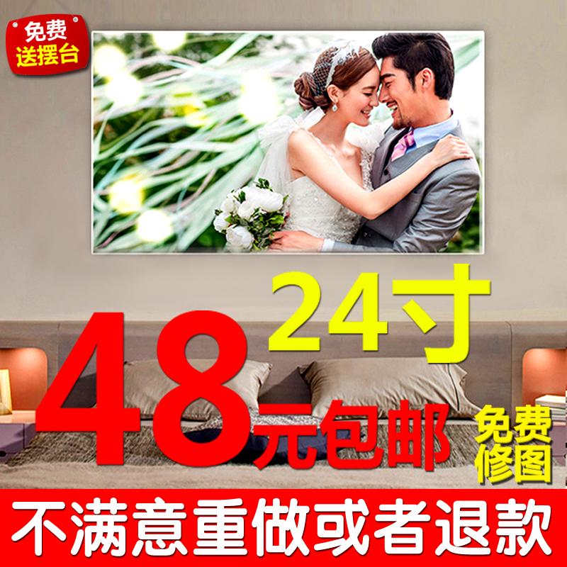 24-48寸拉米娜水晶版画定制放大婚纱照片摆台相片制作相框木版画