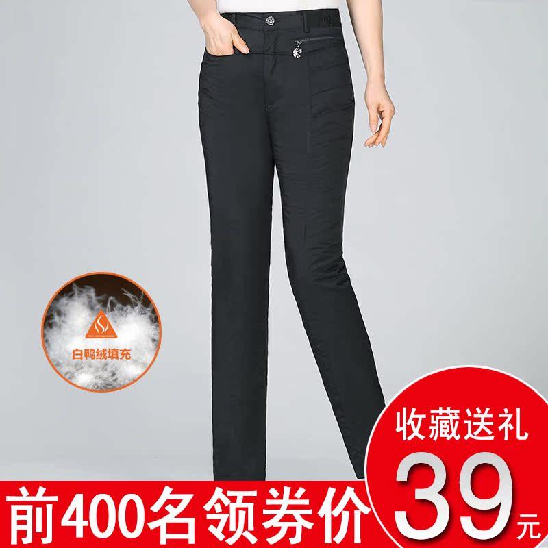 冬季新款羽绒裤女外穿修身显瘦加厚直筒保暖防寒女士白鸭绒棉裤子