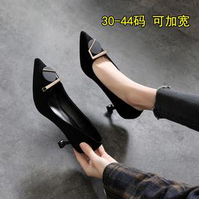 特小码30高跟鞋313233细跟女鞋大码41一43脚宽44胖妹妹40尖头单鞋