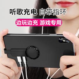 iphone11耳机转接头lightning转3.5圆孔听歌插口二合一指环扣8plus边充电边吃鸡一拖二苹果xr/x/xsmax转换器图片