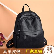 Кожаный рюкзак Женская сумка 2021 Новая Мода Мягкая Кожаный Рюкзак Женская Две плече Дикая Большая Пакет