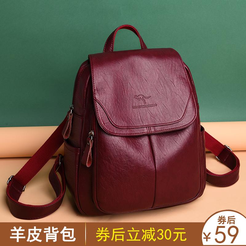 Туристические рюкзаки Артикул 603646121197