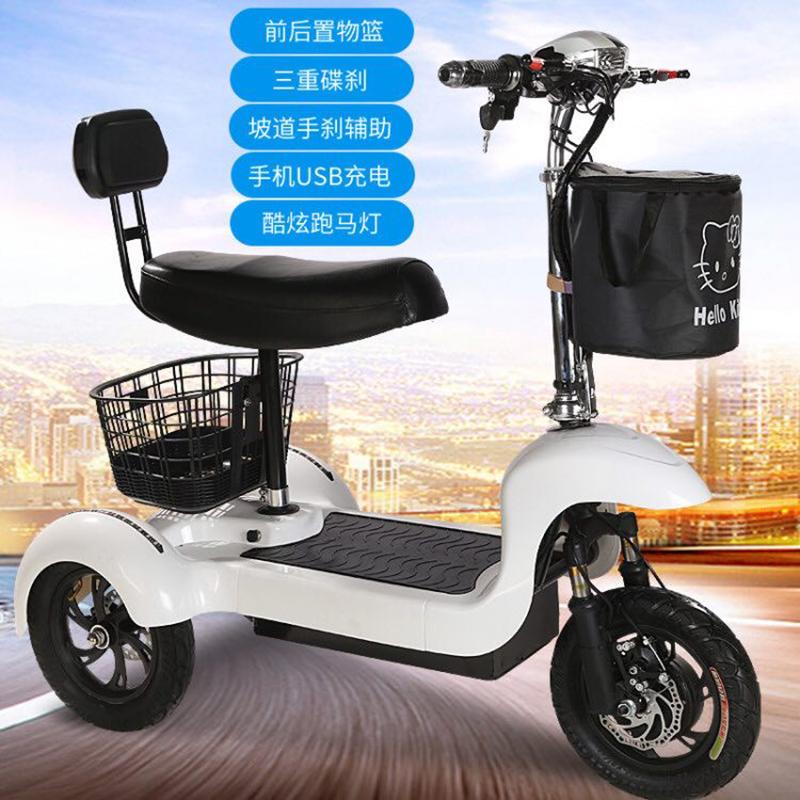 迷你型电动三轮车成人折叠式电动车小型女性代步车接送孩子电瓶车
