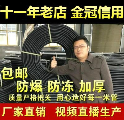HDPE给水管材20 25 32pe管材4分6分1寸pe63自来水管40 50pe75盘管