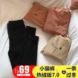 小猫魔术裤7.0热绒版打底裤加绒加厚保暖小脚裤显瘦弹力高腰冬