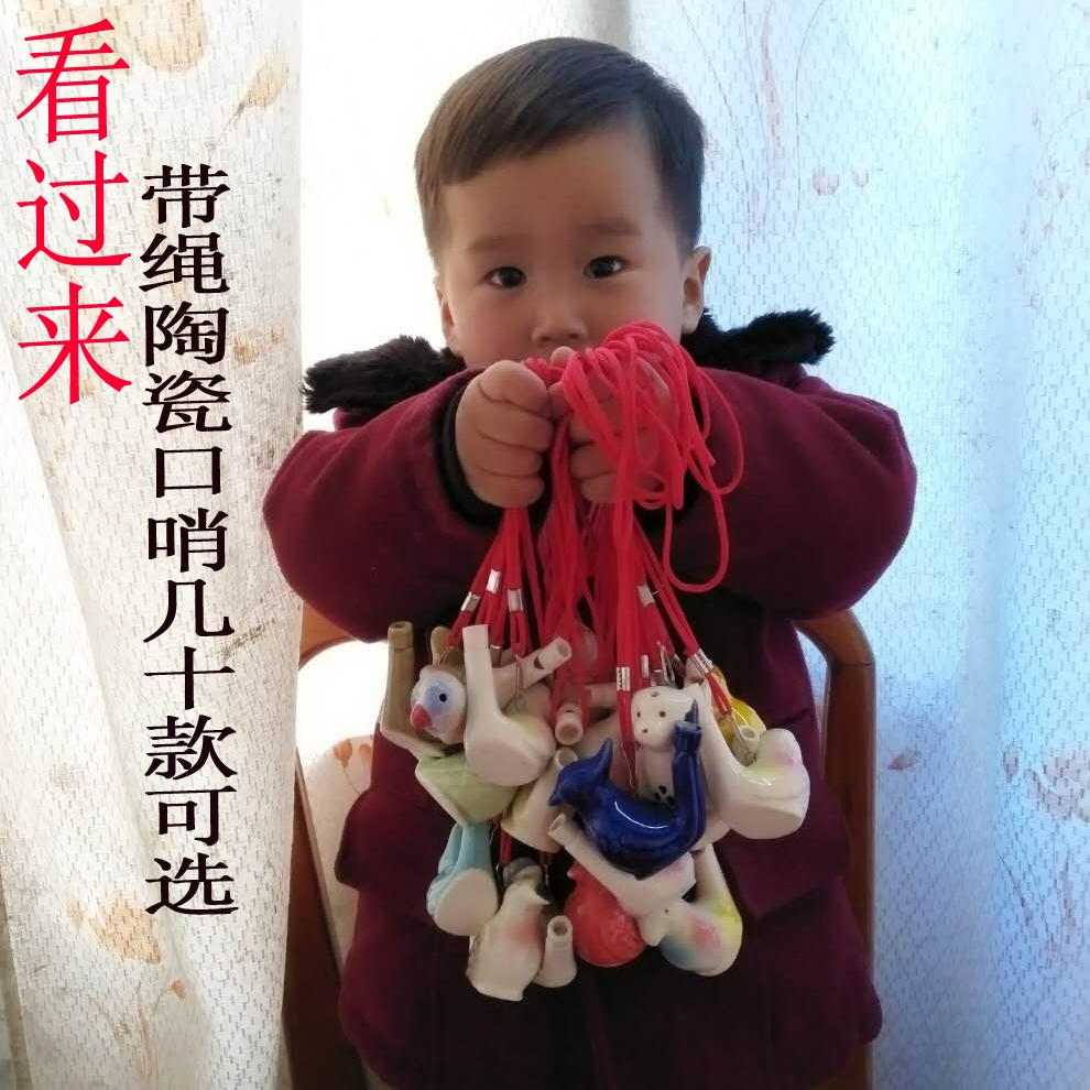 陶瓷水鸟口哨批 发儿童礼品时尚玩具生肖口哨带挂绳新品哨子
