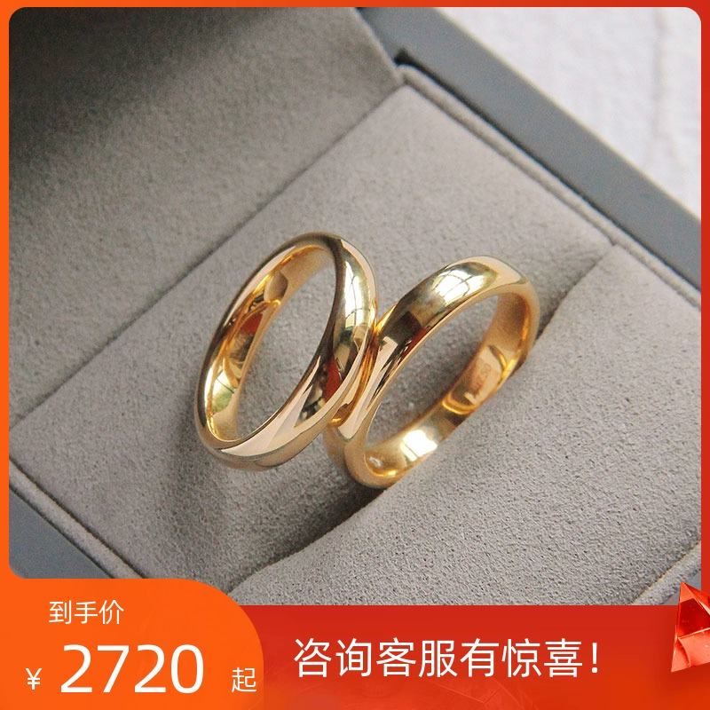 Heavy rounded loach back Xiche Su ring 18 K gold customized couple ring marriage K gold Su ring girl