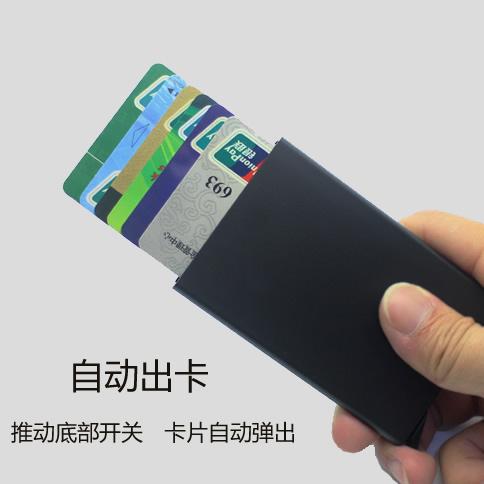Творческий банк карта коробка автоматическая бомба карта противо магнитный высококачественный мода кредитные карты клип дело card металл наборы карт