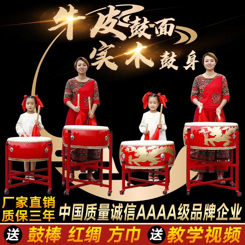 大鼓牛皮鼓中国红堂鼓演出锣鼓舞蹈教学敲打节奏扁鼓成人儿童龙鼓