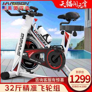 【美国汉臣】动感单车 健身车房家用轻商用款 室内自行运动减肥器