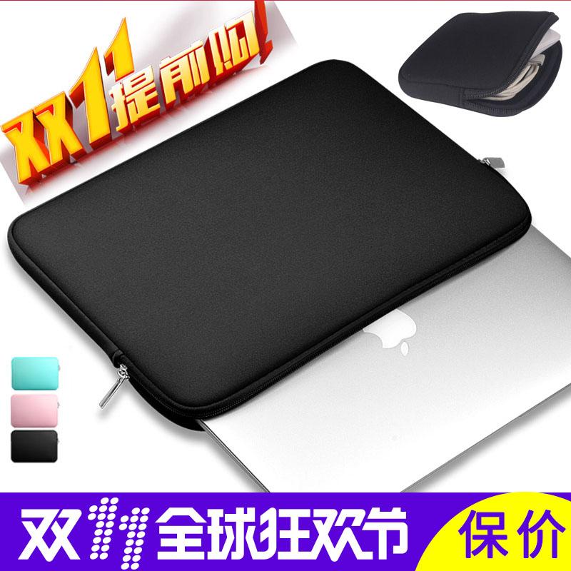 Macbook женщина air вкладыш мешок 13.3 яблоко Pro сяоми 13 dell 14 ноутбук 15.6 - дюймовый компьютер пакет