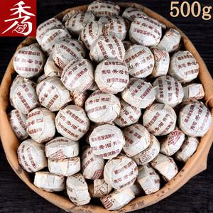 500g糯米香云南坨黑秀沏糯香普洱茶