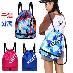 干湿分离束口袋双肩沙滩包男女收纳运动健身防水包户外旅行游背包