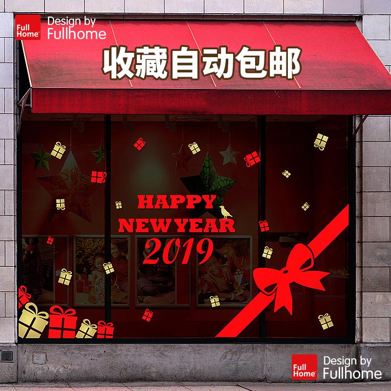 橱窗装饰圣诞节蝴蝶礼物结喜庆洋气女装商店玻璃门贴2019新年布置