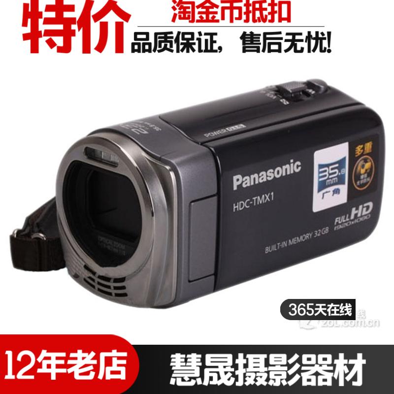 Panasonic / Panasonic hdc-tmx1gk professional vlog live video camera HD digital home DV machine