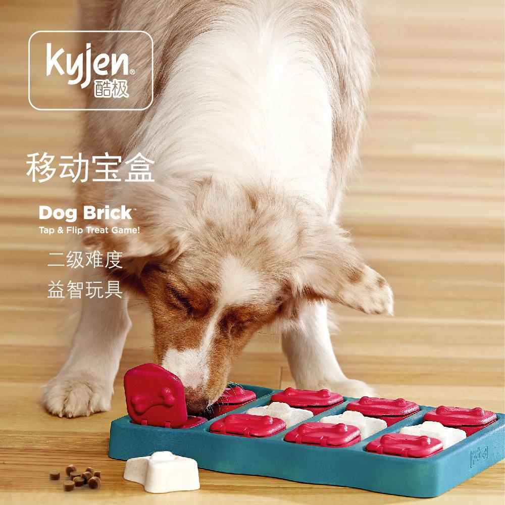 中國代購 中國批發-ibuy99 宠物玩具 宠小伴特价宠物移动宝盒漏食器多款酷极幼犬早教益智训练猫狗玩具