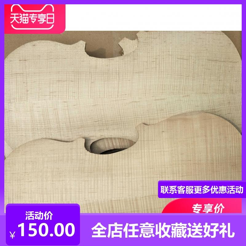 工作室小提琴材料背板半成品国欧料底板拼板花纹风干14年虎纹枫木