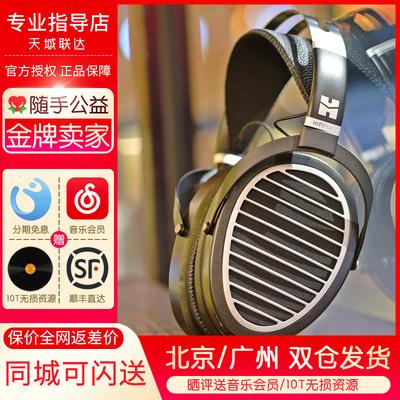 咨询底价 Hifiman ANANDA BT蓝牙版 SUNDARA Arya 耳机 Jade II 2