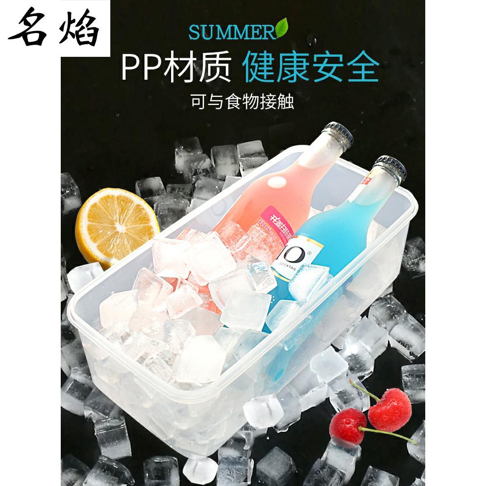 热销2件假一赔十模具带盖创意商用网红冰箱制冰盒