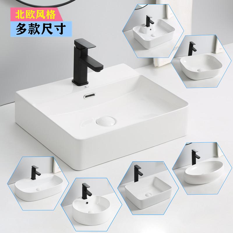 Раковины для ванной комнаты Артикул 615003955690