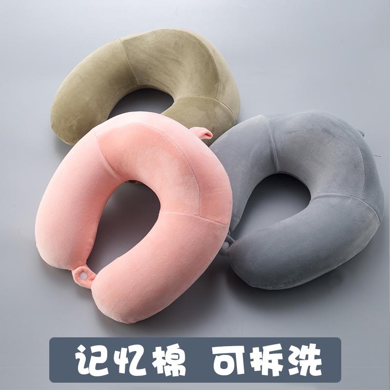 便携u型枕旅行飞行女护颈枕(用3元券)