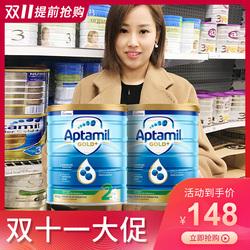 澳洲代购 爱他美金装2段Aptamil婴幼儿品牌牛奶粉二段900g3罐包邮