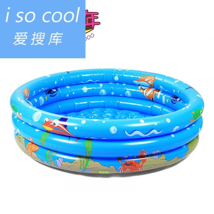 isocool儿童游泳池加厚充气儿童泳池小孩宝宝波波球海洋球池三环满500元可用50元优惠券