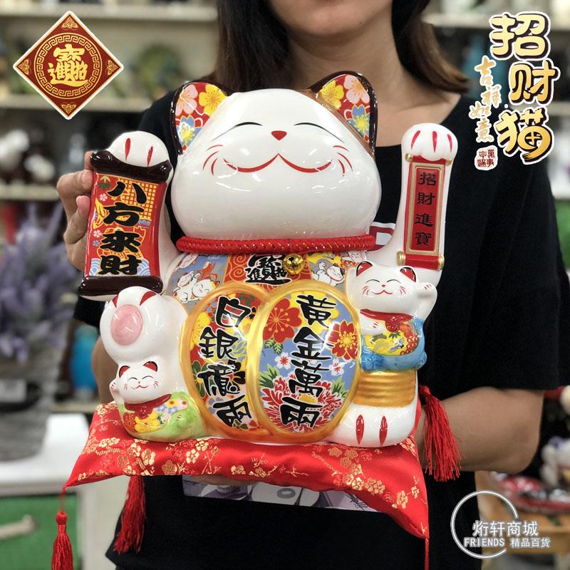和兴招财猫大号12寸八方来财招手猫电动摇手猫开业礼品收银台摆件