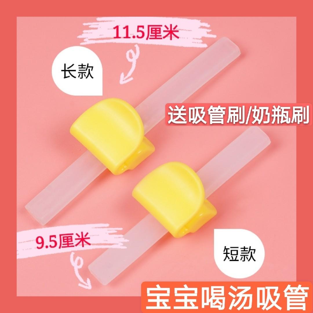 Трубочки для детских бутылочек Артикул 610644130419
