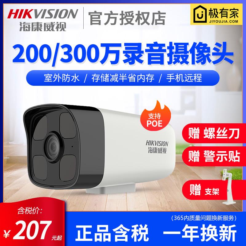 Камеры для видеонаблюдения Артикул 588554238049