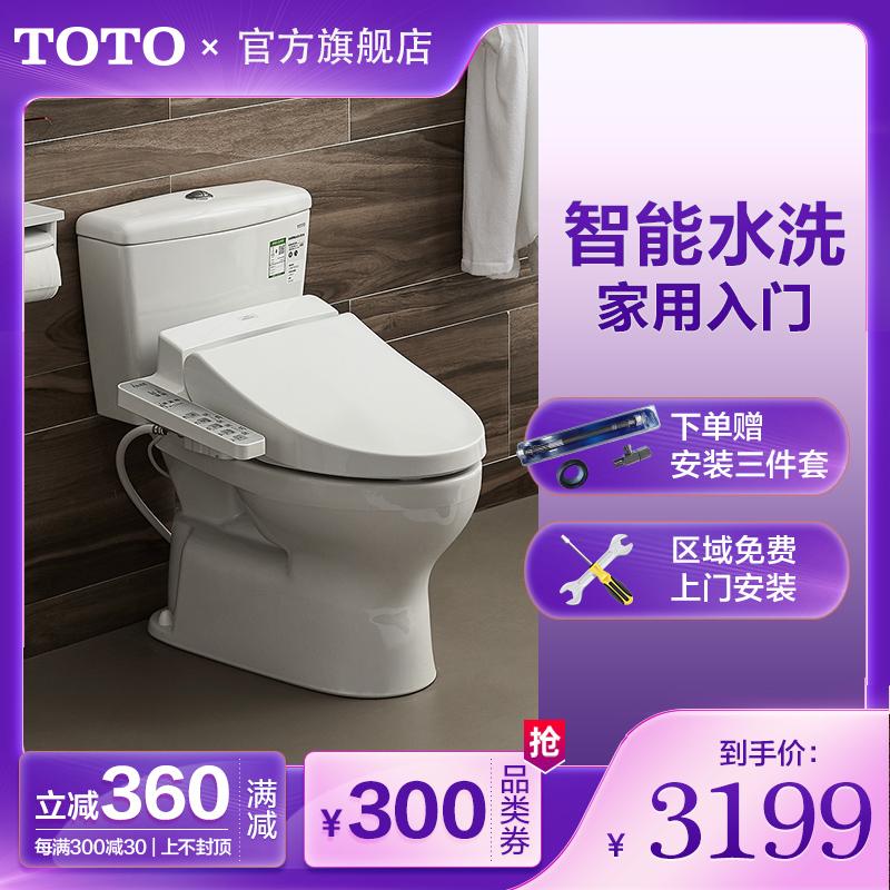 TOTO卫浴进口家用智洁座便器全包马桶卫洗丽套餐C300E1B智能套装