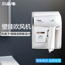 Rhee Guesthouse anion Hair dryer wall-mounted household hairdryer hot and cold drying generator