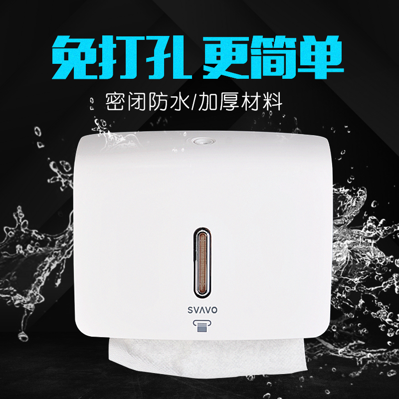Rivaro kitchen toilet non punching hand towel box waterproof household toilet drawer wall mounted toilet