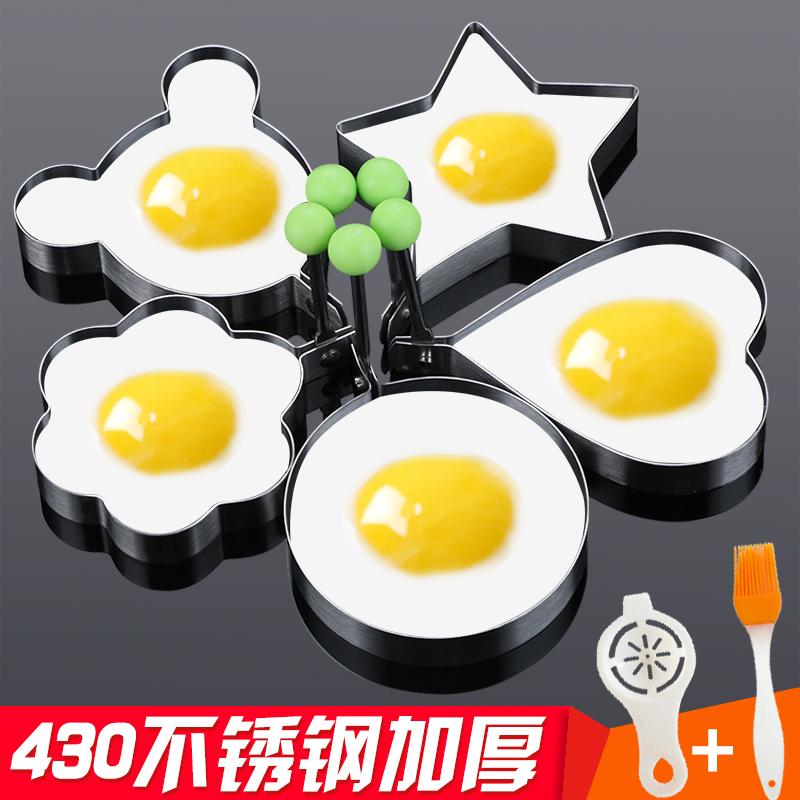 Нержавеющая сталь плюс толстый омлет плесень кухня diy омлет устройство любовь обжаренный яйца лотос яйца палка модель артефакт