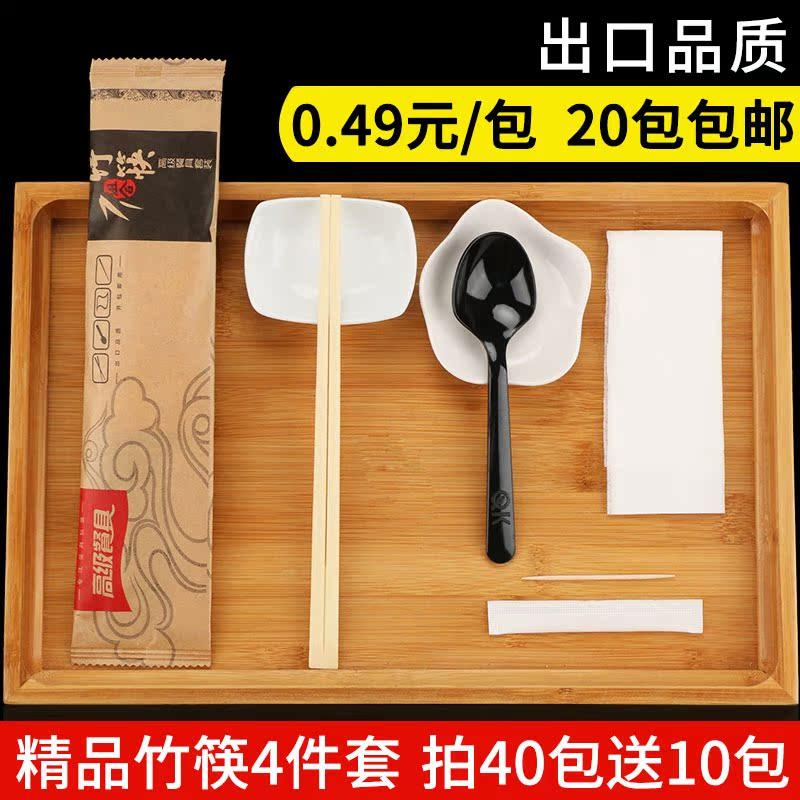 Одноразовые посуда установите одноразовые палочки для еды бамбук палочки для еды ложка зубочистка бумажные полотенца четыре части иностранных продавать быстро еда палочки для еды