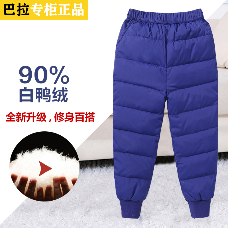 Balakor childrens down pants girls wear pants outside, middle and large childrens down cotton pants, and winter boys trousers are foreign