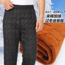老人冬季爸爸装棉裤外穿中老年加绒松紧裤男士大码加厚护膝保暖裤