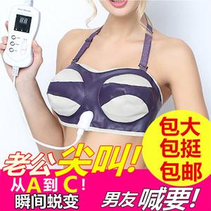 电动丰胸仪乳房增大自动按摩胸部多功能家用物理智能内衣美胸仪器