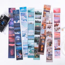 时光胶片 长条纸胶带分装 韩国ins风手帐diy装饰风景贴纸贴画手账