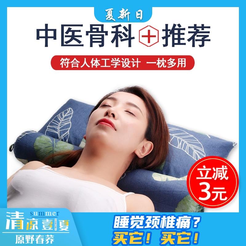 颈椎枕荞麦枕头修复颈椎睡觉专用护颈枕圆柱糖果枕头护颈椎单人硬图片