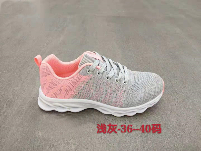 2020 new Beita mens and womens wave shoes sports casual shoes flying woven mesh canvas shoes running light shoes breathable shoes