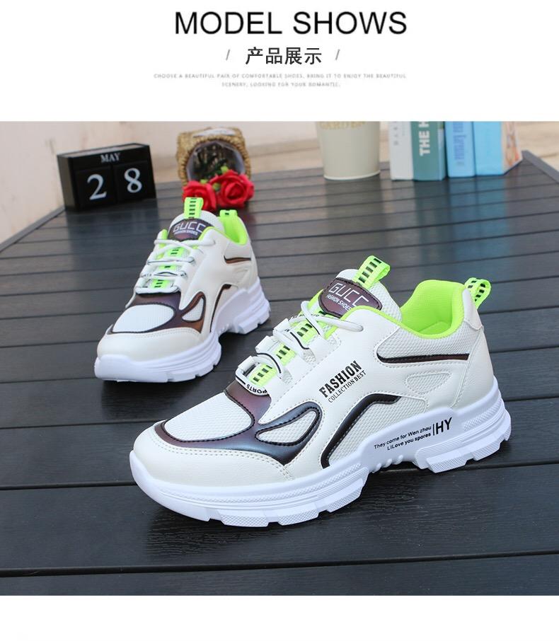 女2020潮鞋春新款网红百搭韩版原宿学生球鞋运动鞋老爹跑步鞋