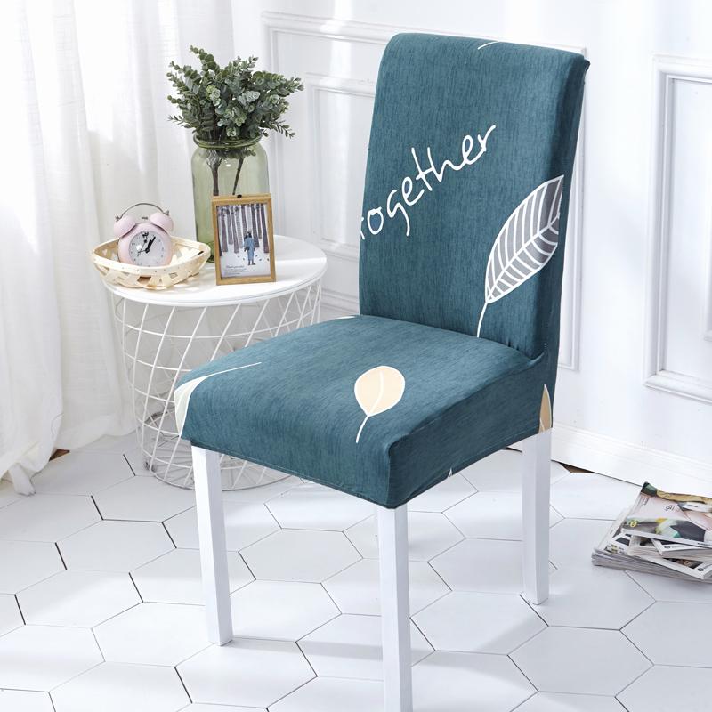 Чехлы на кресла / Чехлы на стулья Артикул 606685567068
