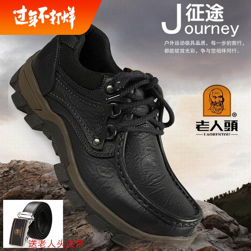 古い革靴の男性本革の新型カジュアルで快適で臭いを防ぐ男性百合頭層牛革屋外運動男性靴